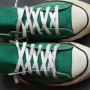 Vintage Converse All Stars green ox 4